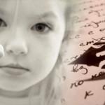 Программа воспитания. Ювенальная юстиция