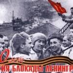 Блокада Ленинграда: как зерна отделить от плевел