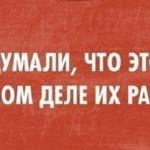 Императорский фарфоровый завод захватила секта деньгопоклонников