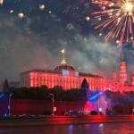 День народного единства 2014. Единение России перед новым вызовом